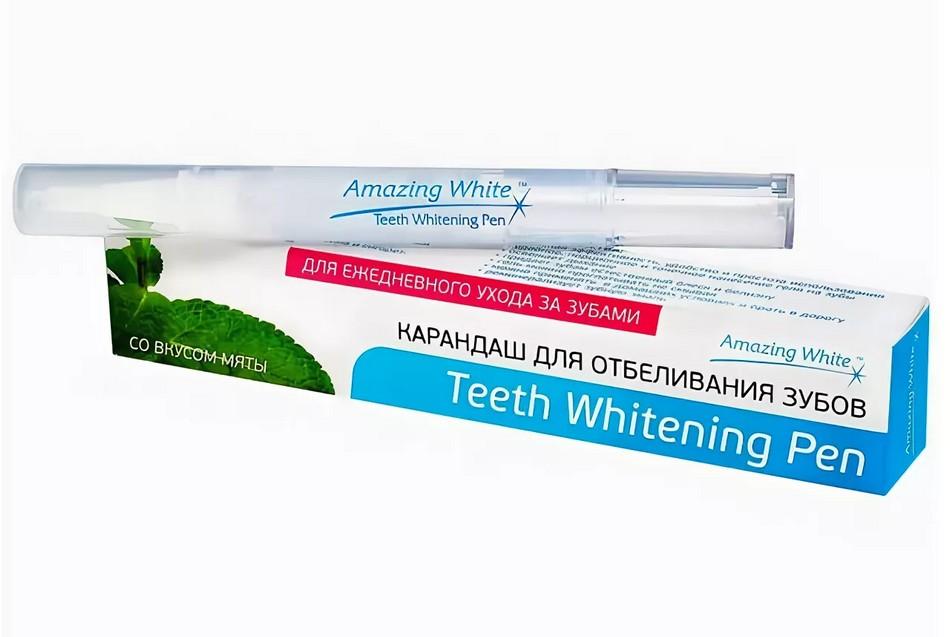 Карандаш отбеливающий Amazing White Teeth Whitening Pen