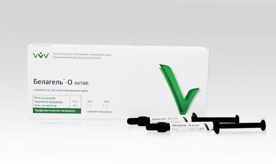 Белагель-О 30% Актив клиническая система отбеливания, набор